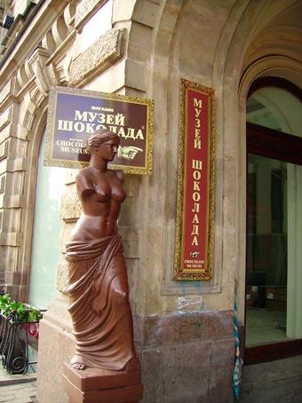 Музей шоколада в Петербурге