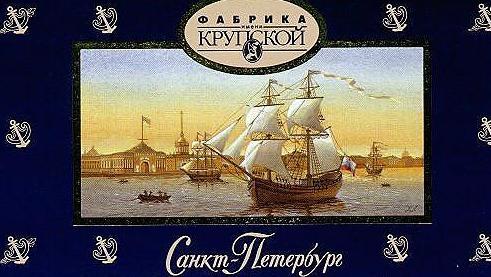 Шоколад фабрики Крупской