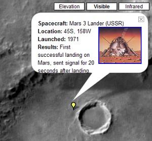 Место высадки Марс-3