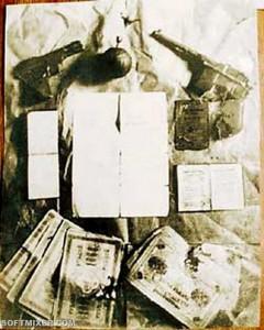 Вещи изъятые при обыске Яшки Кошелька